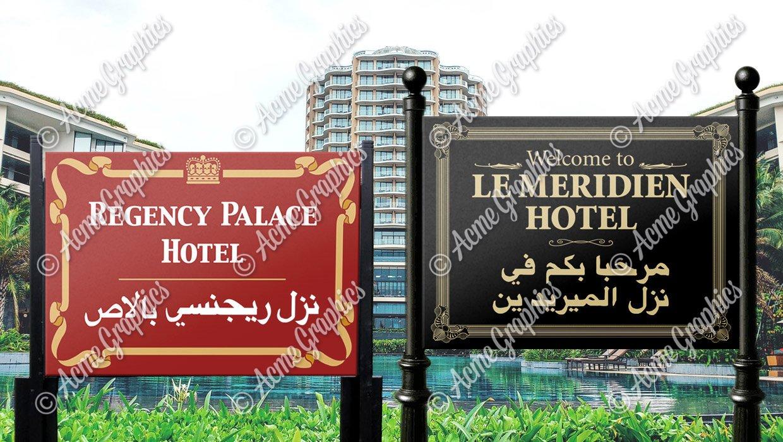 Arab hotel signs
