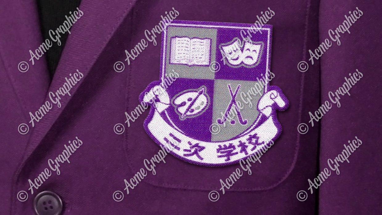 school badge 2